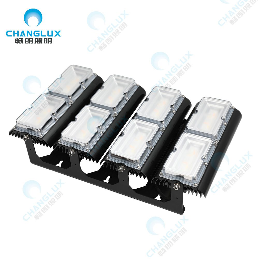 CL-HB-A240  Modular Growing light for Vegetables