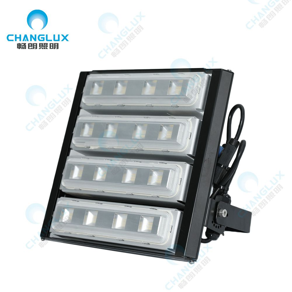 CL-PL-C200H Modular Flood light with Simple  Design