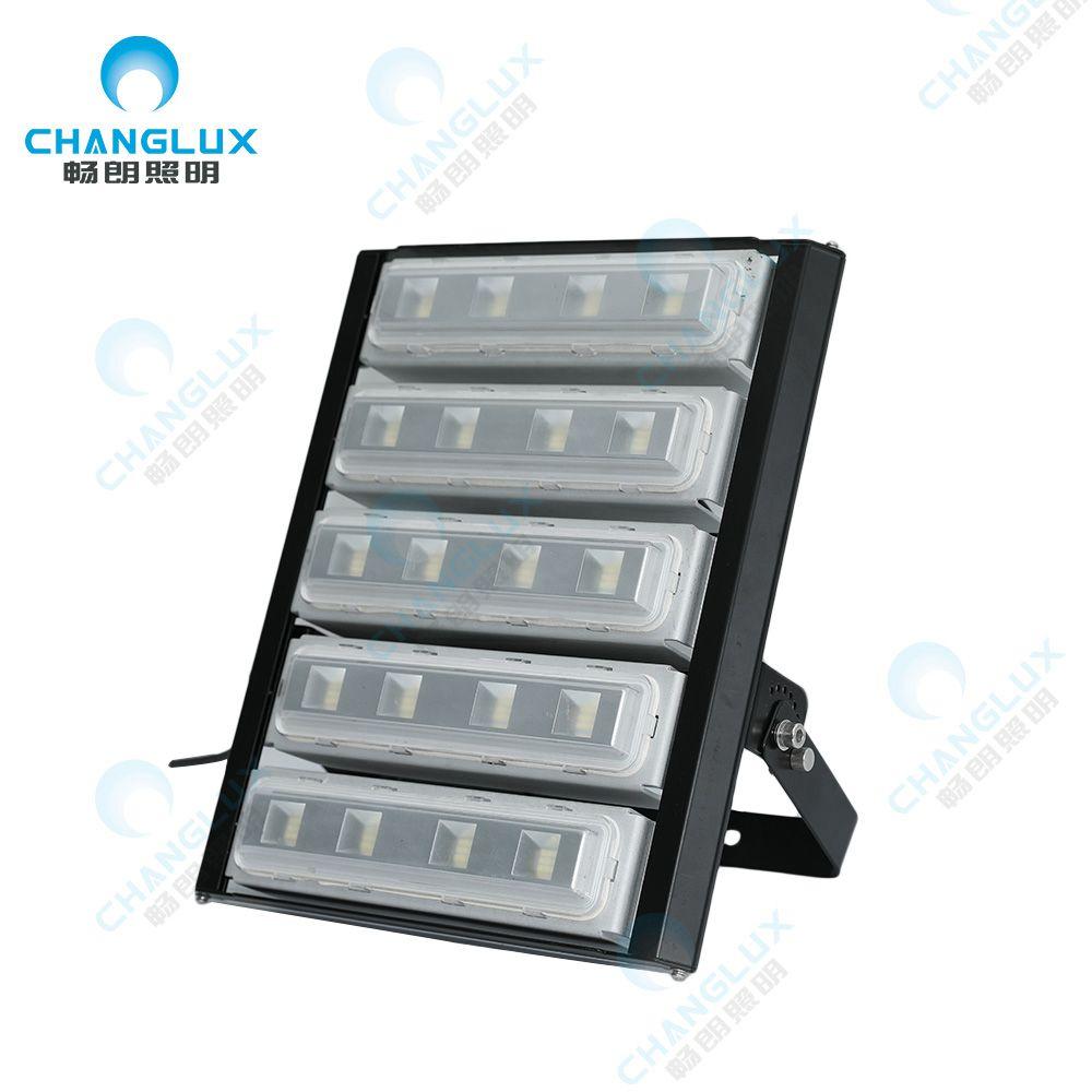 CL-PL-C240H Modular Flood light with Simple  Design