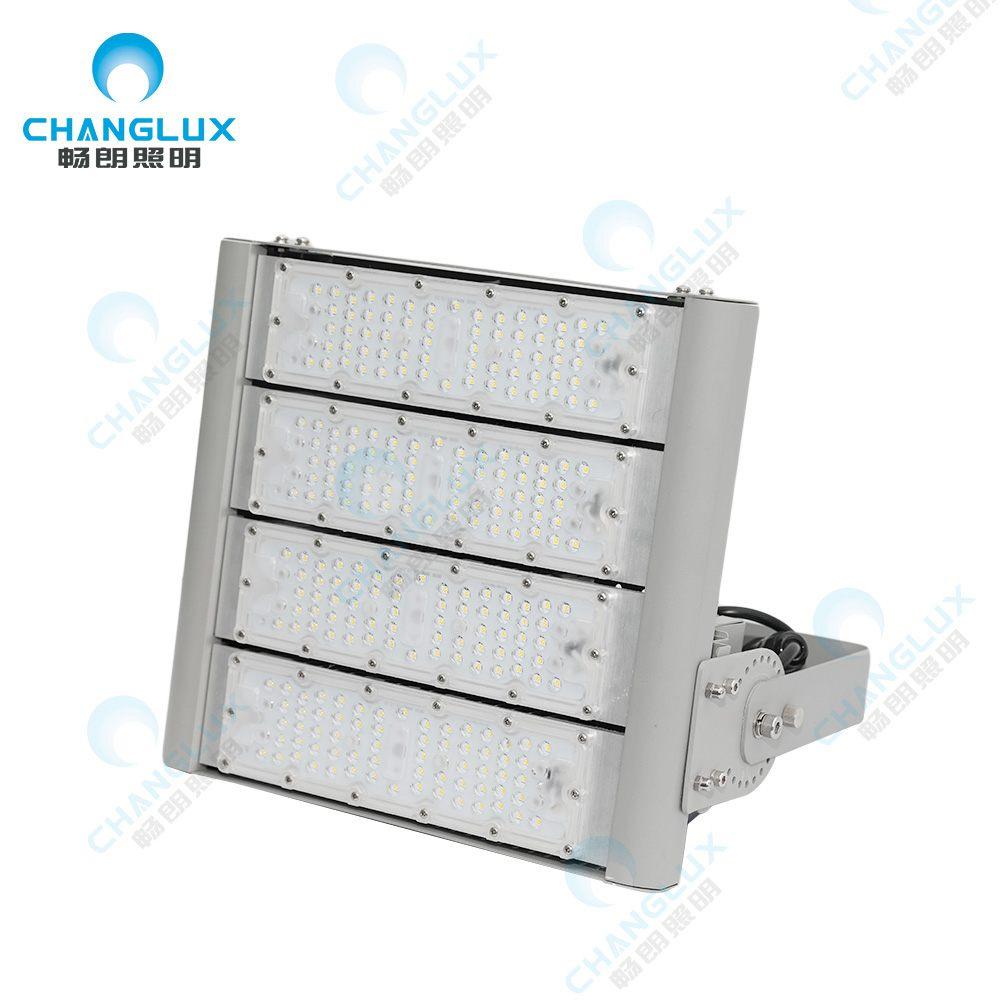 CL-PL-E200 Optional Beam Angle Adjustable Portable module Led Flood Light 200W
